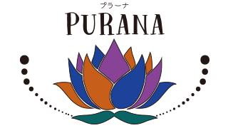 三重県名張市のインド料理店【プラーナ】